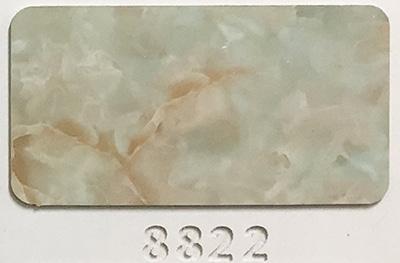 Pima 8822