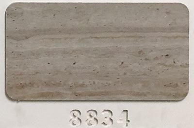 Pima 8834
