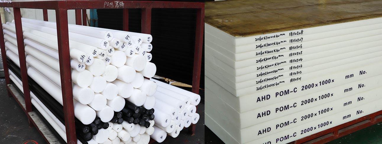 nhựa pom công nghiệp